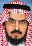 الدكتور سعيد بن علي الغيلاني