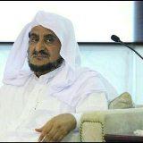 الأستاذ الدكتور عبدالرحمن بن علي السنيدي