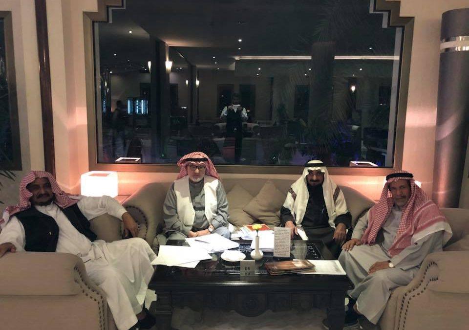 الاجتماع الأول لأعضاء هيئة تحرير مجلة الجمعية التاريخية السعودية الجديد