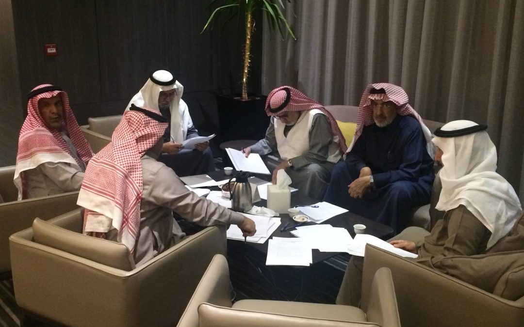 اجتماع اللجنة العلمية الخاصة باللقاء العلمي الثامن عشر في الجوف