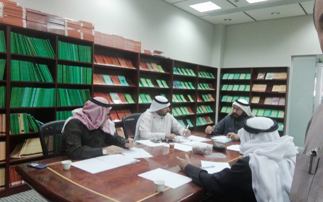 افتتاح فرع للجمعية التاريخية بمكة المكرمة
