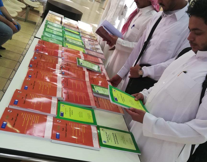 الجمعية التاريخية السعودية تقيم معرض لمطبوعاتها بمناسبة اليوم الوطني 89