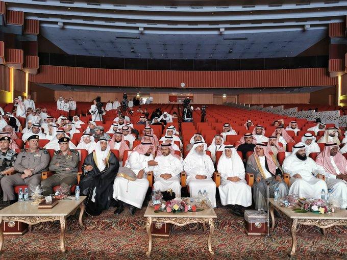 اللقاء العلمي التاسع عشر للجمعية التاريخية السعودية بمكة المكرمة